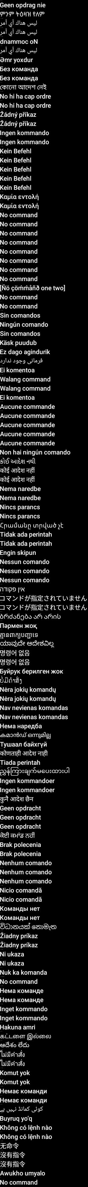 res-hdpi/images/no_command_text.png