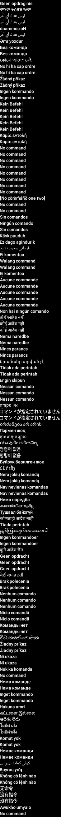 res-mdpi/images/no_command_text.png