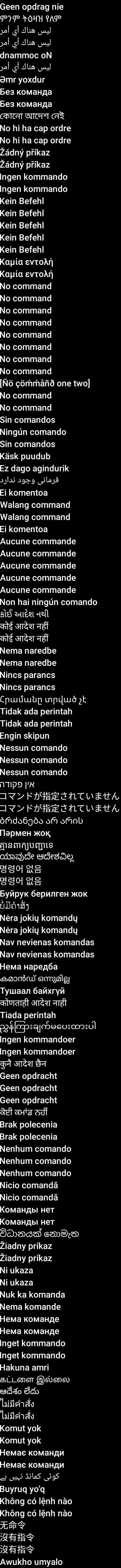res-xhdpi/images/no_command_text.png